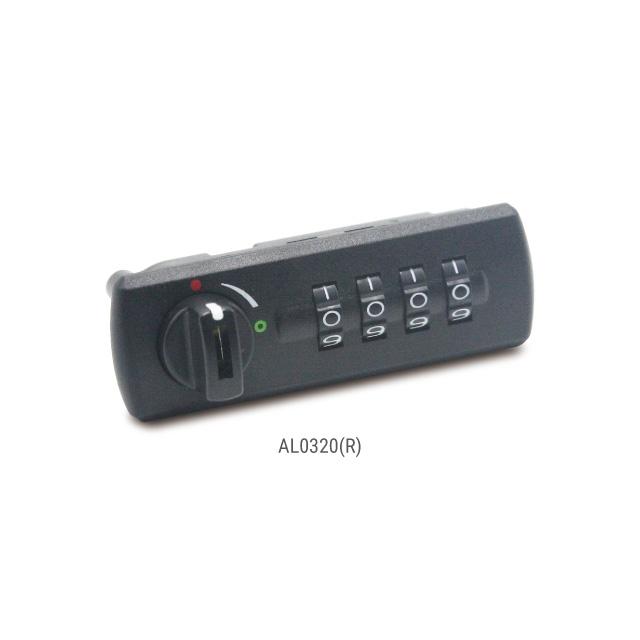 AL0320(R) File Cabinet Lock