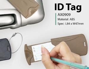 旅行安全 - ID Tag