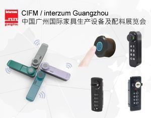 Focus 2021 CIFM / interzum Guangzhou