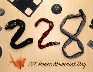 228 Peace Memorial Day