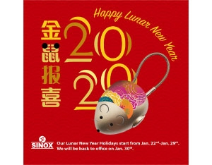 2020 Happy Lunar New Year