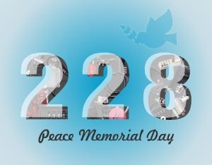 2021 228 Peace Memorial Day