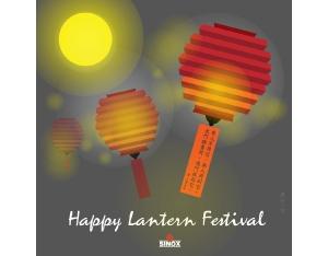 2021 Lantern Festival