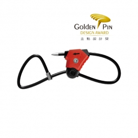 RL0675 Outdoor Security Cable Lock - SINOX